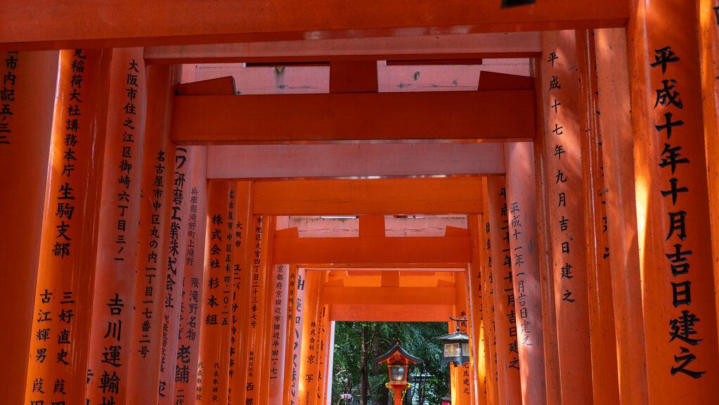 Kyoto3-38.jpg