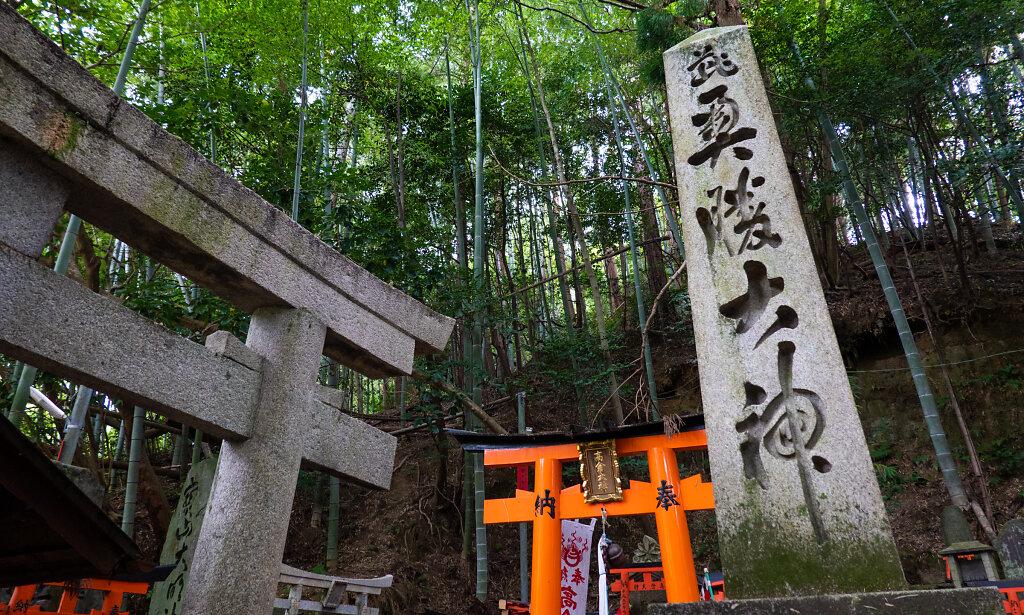 Kyoto3-105.jpg
