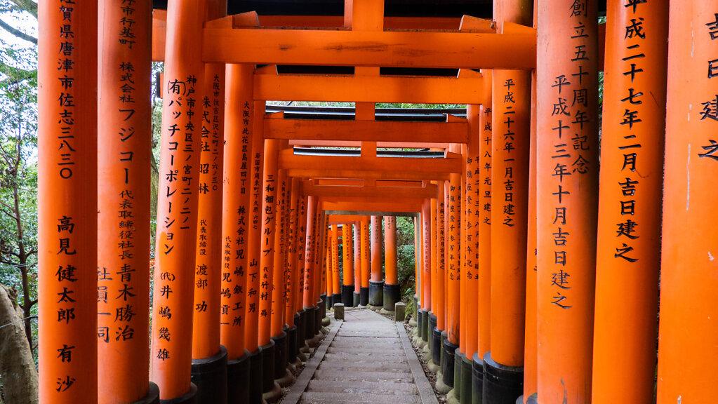 Kyoto3-116.jpg