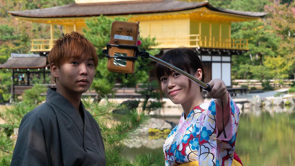 Kyoto5-16.jpg