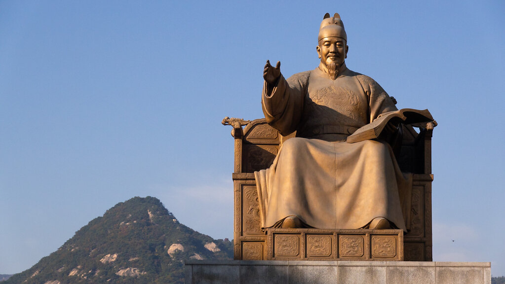 Seoul1-100.jpg